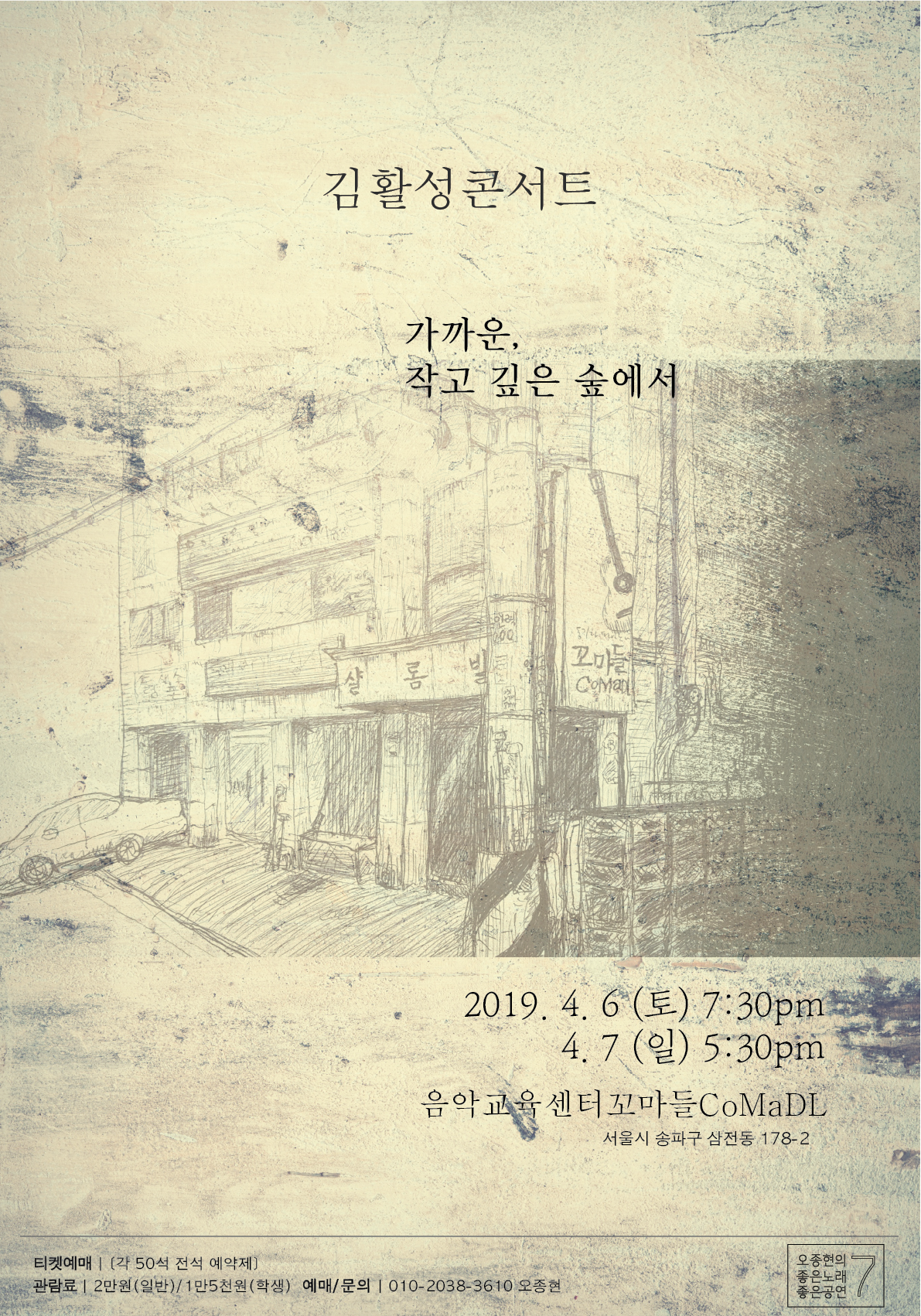 모바일용 최종.png